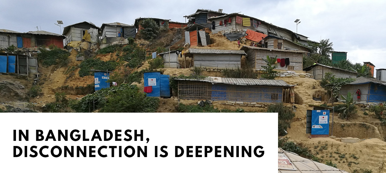 In Bangladesh, disconnection is deepening